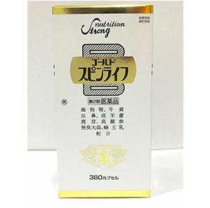 男寶LIFE精 (免稅店售價 ¥20800)