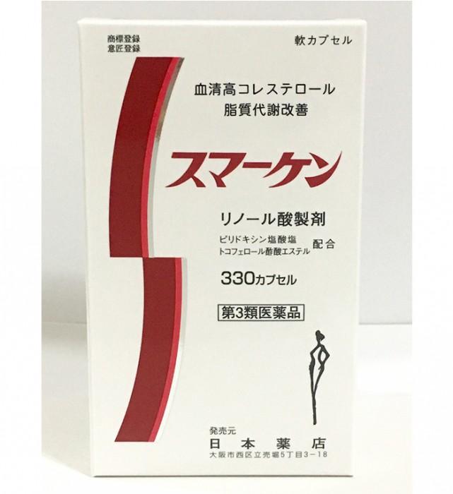 血清高 SMARKEN (代購3900元/免稅店售價 ¥19800)