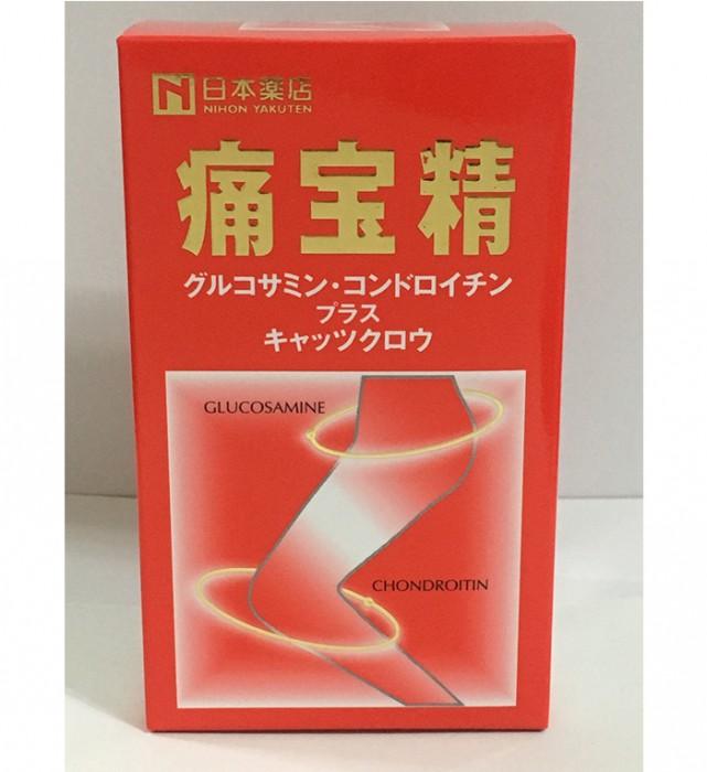 痛寶精 (代購4100元/免稅店售價 ¥19800)