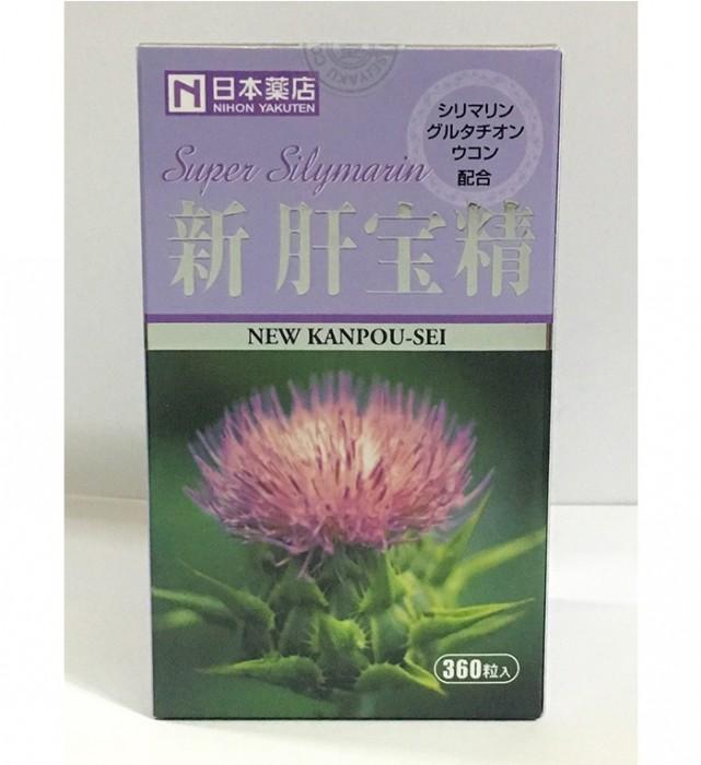 新肝寶精 (代購4100元/免稅店售價 ¥19800)