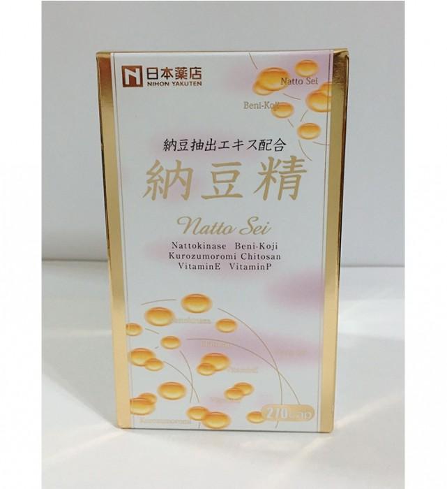 納豆精 (代購4100元/免稅店售價 ¥20800)