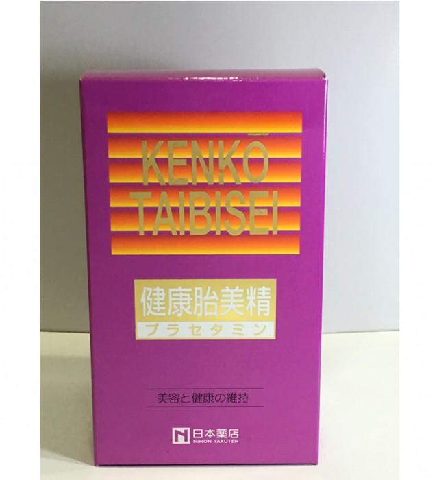 健康胎美精 (代購4100元/免稅店售價 ¥19800)
