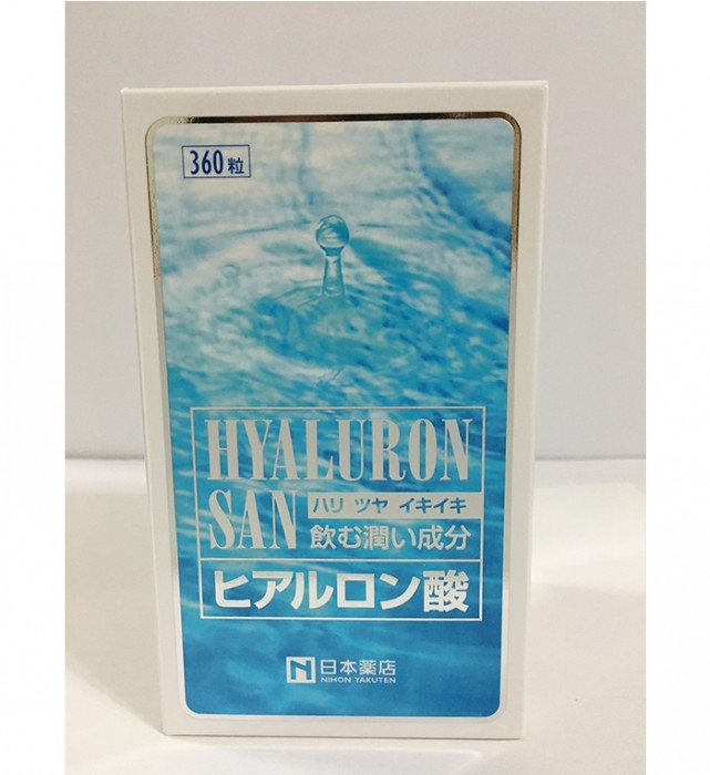 玻尿酸 (代購4600元/免稅店售價 ¥23800)