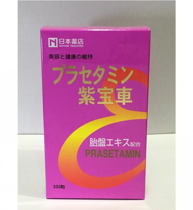 紫寶車 (代購4300元/免稅店售價 ¥20800)