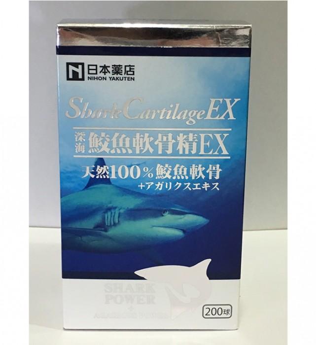 鮫魚軟骨精 (代購4200元/免稅店售價 ¥20800)