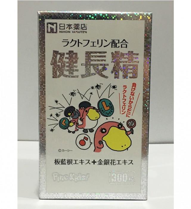 健長精(兒童專用) (代購4700元/免稅店售價 ¥22800)