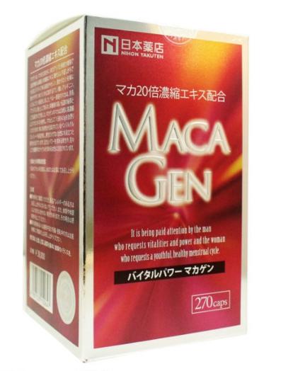 MACA GEN (代購4600元/免稅店售價 ¥22800)